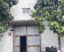 (出租)淮海西路92号腾达橡塑砖瓦房出租