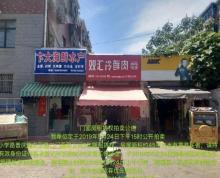 (出租) 小学路与普庆路交汇处三件门面房出租