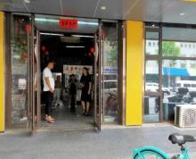 (出租)武定门地铁站临街180平面宽13米业态不限可重餐饮可明火