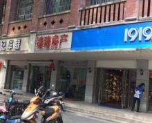 出售 秦淮夫子庙沿街商铺位置佳