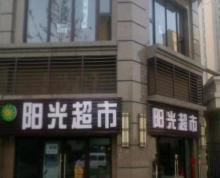 小区门口第一间商铺二楼出租