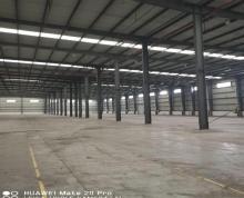 (出租)稀缺!!尧化门新港开发区8000平月台高标库火热招商