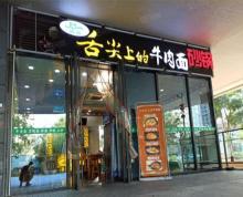 (出售)南京南站 写字楼出入口拐角铺!年租金28万!可重餐饮沿街门面