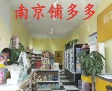 (转让)溧水市中心盈利中休闲食品店急转