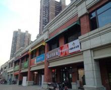 (出售)第壹间!第壹间便利超市出售!新吴区 旺庄街道 富力城小区!