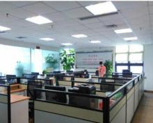 (出售)宝龙中央商务区富力中心写字楼143平精装降价出售