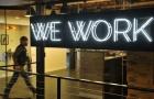WeWork宣布拓展华南市场 深圳店将于9月开幕