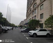 (出租)南京江北明发滨江新城282栋崇光里商业全业态招租