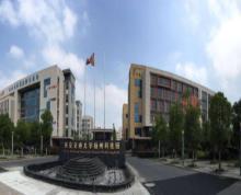 开发区西交大扬州科技园毛坯大面积 可分隔 采光好 配套完善