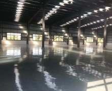 汤山工业园旁现有1000、2000、3000平带平台仓库出租或提供仓配服务