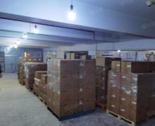 (出租)新区龙湖天街附近三楼700平仓库18快每平,7月中旬空出