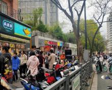 (出租)鼓楼乐业村中心地段临街旺铺人气火爆周边小区写字楼众多