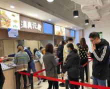 (出租)徐庄软件园 苏宁总部大楼 美食档口整体调整 招特色餐饮 扣点