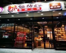 (转让)(个人急转)江宁区湖山路3482火锅店转让D