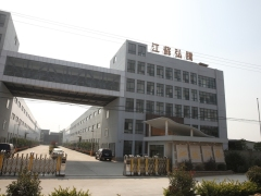 【第二次拍卖】(破)位于靖江市马桥镇高新技术产业区西1号所有的土地、房屋及设备等