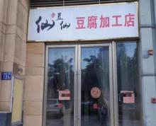 中联城沿街店面出租(带消防,可做餐饮)