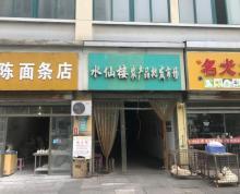 [A_31144]【变卖】泗阳县中华商城2幢2-1-C113号商铺(摊位)