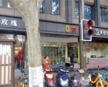 (出租)长白街(近科巷)沿街店铺 餐饮 小吃 奶茶 便利店