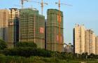 自然资源部:去年督察新发现闲置住宅用地23.8万亩