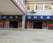 (出租)出租射阳县从顺商业街店铺
