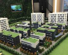 南京江宁科学园 工业标准厂房 生产研发办公一体化 生态园区