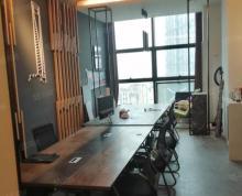 (出租)三盛国际广场写字楼出租精装修办公家具齐全56平有钥匙