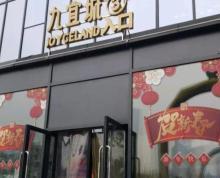 招商九宜城60--4000平商业街店铺分租