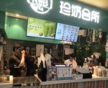(转让)淘铺铺推荐急转吴中越溪美食广场奶茶店 价格美丽