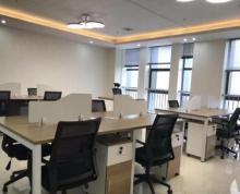 高邮高新区精装办公写字楼