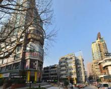 (出租)新街口地铁站附近沿街旺铺, 地段好商业氛围成熟