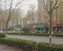 (出租)奥体新城 小区周边 沿街旺铺出租 门头大 适合 美容 茶业等