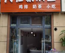 (转让)个人子悦城东门学校旁边小吃店转让