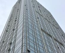 新模范马路地铁口 锦盈大厦 多套面积 现房随时看