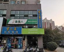 (出租)栖霞迈皋桥和燕路3楼整层房东直租无转让费有钥匙看房