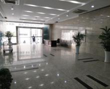 (出售)珠江路 华利国际大厦 稀缺房源 年底急用钱 买到即赚