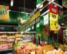超市内场生鲜区摊位招租