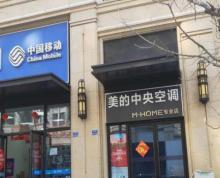 江宁大学城旁地铁口文鼎广场 沿街商铺带租约 急售