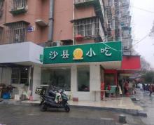 (出售)上海路汉口路青岛路正规临街商铺租赁中