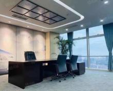 (出租)租房手机 新街口地铁 300平 豪装家具 服务全南京