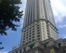 酒店物业《城市名人》怡华对面高端楼盘 精装修 现房 急租