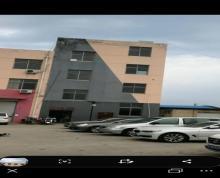 (出租)出租东台三灶工业园区厂房1500平方