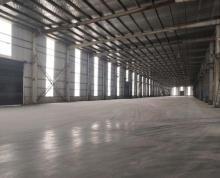 (出租)厂房2000至20000平米