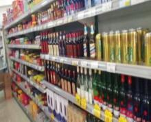 (转让)平高府邸超市急转,到手直接营业
