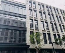 溧水区花园独栋办公厂房全面招商首付两成五十年产权