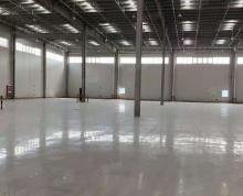 (出租)全单层7000平仓库,周转场地35米,层高9米,租期可议