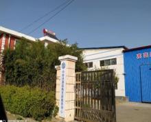 (出租)位于六里桥工业园区205号厂房全,办公别墅一体!