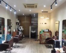 (转让)个人非中介 万达九龙花园好位置精装修理发店旺铺转让