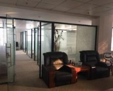 (出租) 钱江财富156平精装写字楼出租,有办公桌椅和隔断