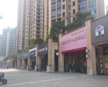 雅居乐滨江国际 江北新区 一期沿街商铺 低总价