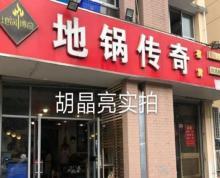 急售江宁餐饮旺铺 即买即收租 年租金14w